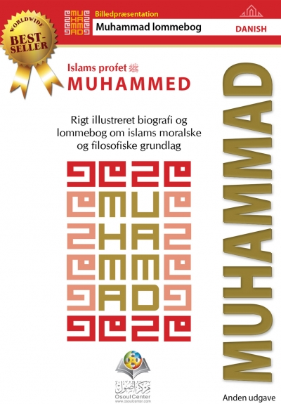 من هو محمد صلى الله عليه وسلم ؟ - باللغة الدنماركية