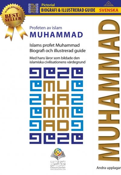 من هو محمد صلى الله عليه وسلم ؟ - باللغة السويدية