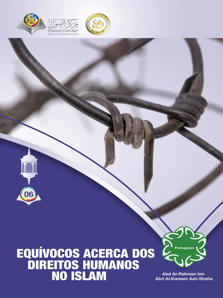 حقوق الإنسان في الإسلام - باللغة البرتغالية