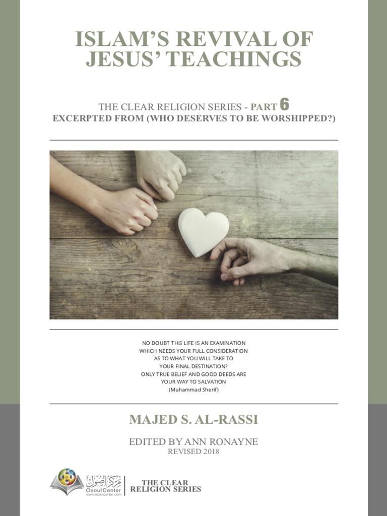 إحياء الإسلام من تعاليم المسيح عليه السلام - باللغة الإنجليزية