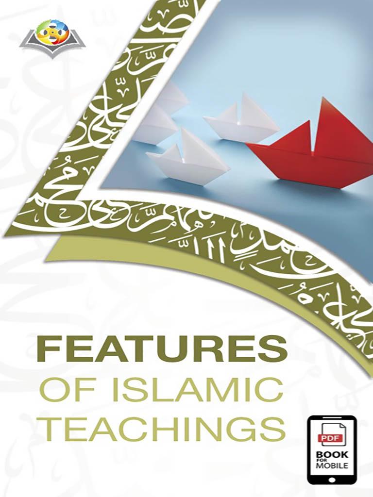 صفات تعاليم الدين الإسلامي - باللغة الإنجليزية