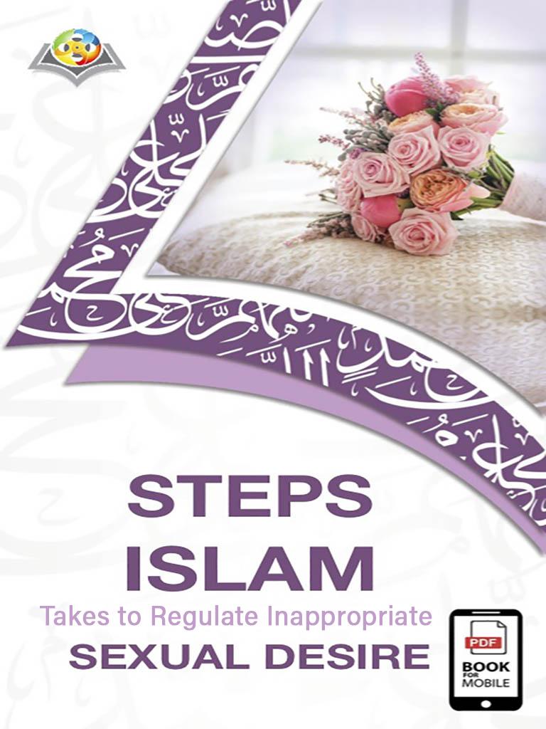 خطوات اتخذها الإسلام لضبط الرغبة الجنسية - باللغة الإنجليزية