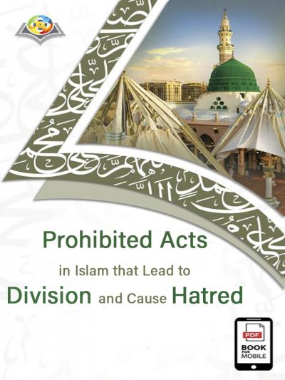 الأمور المحرمة في الإسلام التي تؤدي إلى العداوة والبغضاء - باللغة الإنجليزية