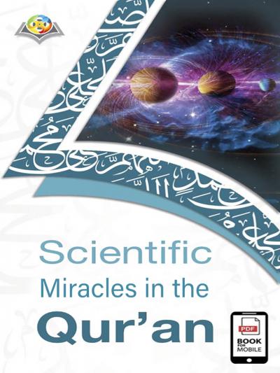 الإعجاز العلمي في القرآن الكريم - باللغة الإنجليزية