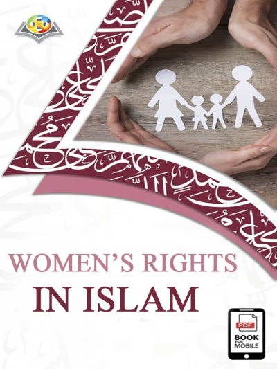 حقوق المرأة في الاسلام - باللغة الإنجليزية