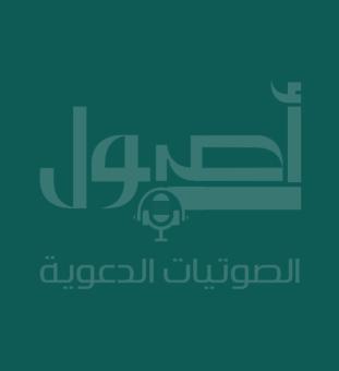 محمد رسول الله صلى الله عليه وسلم- الكتيب الأول